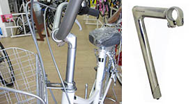 タイプ - イエップYEPP 自転車 ...