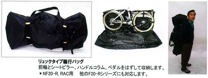自転車の 自転車 輪行箱 : タイプ輪行バッグ - - 自転車 ...
