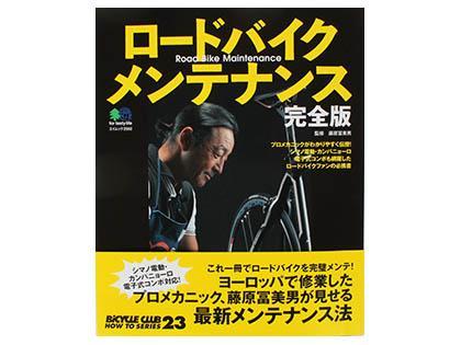 自転車の シマノ 自転車 コンポ 互換性 : ... 自転車通販 サイクルヨシダ