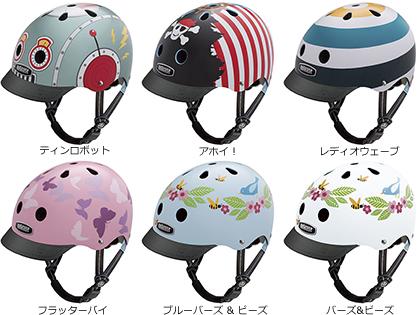 自転車の 子供用 自転車 ヘルメット 選び方 : とれたてまとめサイト。