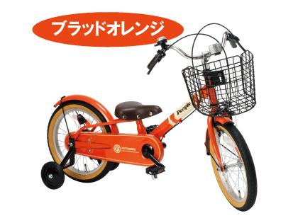 自転車の ピープル 自転車 価格 : ... 自転車 - - 自転車通販 サイクル