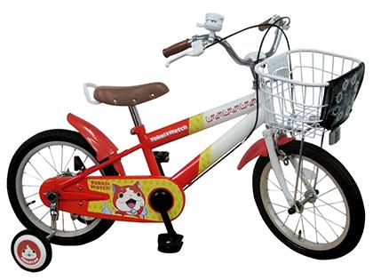 ... 子供自転車 #1285 - - 自転車