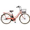 """PANASONIC ティモ W 26"""" BE-ELWD63 電動アシスト自転車(通学保険プレゼントキャンペーン対象車)"""
