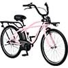 """PANASONIC BP02 26"""" BE-ELZC63 電動アシスト自転車"""