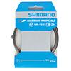 シマノ ロード用 PTFE ブレーキインナーケーブル 1.6x2050mm Y80098320