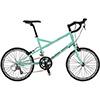 BIANCHI 17'PISA SPORT ドロップバー(2x8s)ミニベロバイク