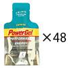 POWERBAR パワージェル レモンライム味 4箱(48本入)