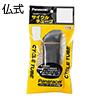 パナレーサー チューブ WO 700x18-23C 仏式48mm 0TW700-20LF-NP