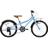 """コーダーブルーム 17'アッソンASSON J20 子供用自転車20"""""""