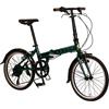 ROVER AL-FDB207-R 折りたたみ自転車