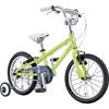 """ルイガノ 16'LGS-J16 幼児用自転車16"""""""