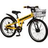 "HUMMER CTB226-SE 子供用自転車22"""