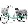 丸石 サンデーラブリー SLA-H2 三輪自転車