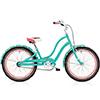 "ELECTRA SWEET RIDE 1 GIRLS 20""キッズバイク"