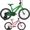 "MERIDA 17'MATTS J16 子供・幼児用自転車16"""
