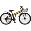 "HUMMER CTB246-SE 子供用自転車24"""