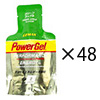 POWERBAR パワージェル グリーンアップル味 4箱(48本入)