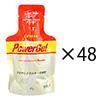 POWERBAR パワージェル トロピカルフルーツ味 4箱(48本入)