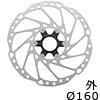シマノ SM-RT64-S 160mm センターロックDISCローター 外セレーションロックリング付