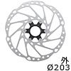 シマノ SM-RT64-L 203mm センターロックDISCローター 外セレーションロックリング付