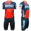 ビーエムシー BMC Team プロモーショナル セット 2017
