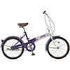サカモト エステラ 20 20-FD-THN 折りたたみ自転車