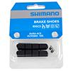 シマノ R55C3 Bシュ&固定ネジ Y8FN98090