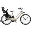 BRIDGESTONE ハイディツーHYDEE-2(リヤチャイルドシート付)HL6C37【限定モデル】電動アシスト自転車