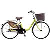 "PANASONIC ビビDX 24"" BE-ELD433 電動アシスト自転車(通学保険プレゼントキャンペーン対象車)"