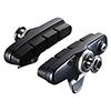 シマノ ULTEGRA(アルテグラ)BR-6700-G R55C3 ブレーキシューセット Y8G698130