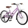 """ルイガノ 17'J206 L 子供用自転車20"""""""