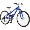 """ルイガノ 17'LGS-J24 子供用自転車24"""""""