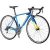 ルイガノ 17'CLR (CLARIS 2x8s) ロードバイク