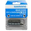 シマノ R55C4-1【−1mm厚 カーボンワイドリム用】ブレーキシュー&固定ネジ(1ペア)Y8L398030