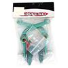 DIA-COMPE FS996 HOMBRE ブレーキ フロント用 グリーン