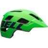 BELL STOKER(ストーカー) MTBヘルメット 特価品