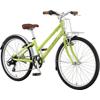 """ルイガノ 17'J24 L 子供用自転車24"""""""