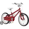 """ルイガノ 17'J16 子供用自転車16"""""""