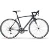 CENTURION 17'ハイパードライブ 1000 (ソラ 2x9s) ロードバイク