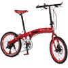 "ALFAROMEO SPECIALE-M2D 折畳自転車 20"""