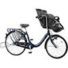丸石 ふらっか〜ずプリミヤ FRDXP263F 子供乗せ自転車