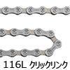 シマノ CN-HG40 チェーン 6/7/8段用 (116リンク) クイックリンク付 ICNHG40116Q