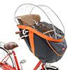 OGK RCH-003 ハレーロ・ベビー まえ幼児座席用ソフト風防レインカバー