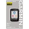 ガーミン 液晶保護フィルム EDGE 520/820シリーズ用 1枚入り