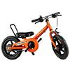 PEOPLE ラクショーライダー 12インチ 幼児自転車