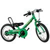 PEOPLE ラクショーライダー 14インチ 幼児自転車