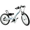 PEOPLE ラクショーライダー 16インチ 幼児自転車
