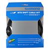 シマノ MTB OT-SP41 オプティスリック シフトケーブルセット(フロント&リア)