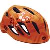 BELL ZIPPER(ジッパー) 子供用ヘルメット 特価品