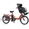 BRIDGESTONE アンジェリーノプティットe C200 A20L26 電動アシスト自転車